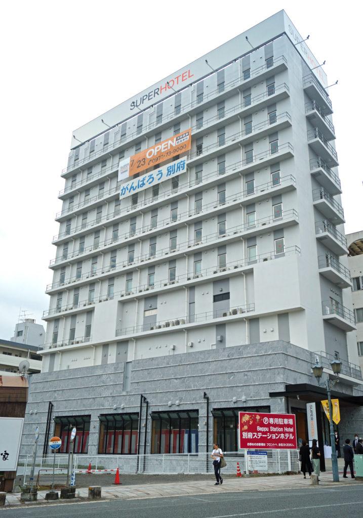 スーパー ホテル 別府